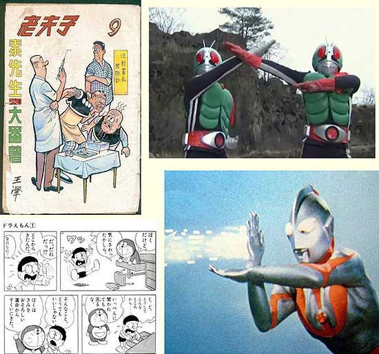 Comics and superheroes from artist/author C.K.Koh's childhood reading