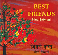 Best Friends, by Nina Sabnani (Tulika Books, 2007)