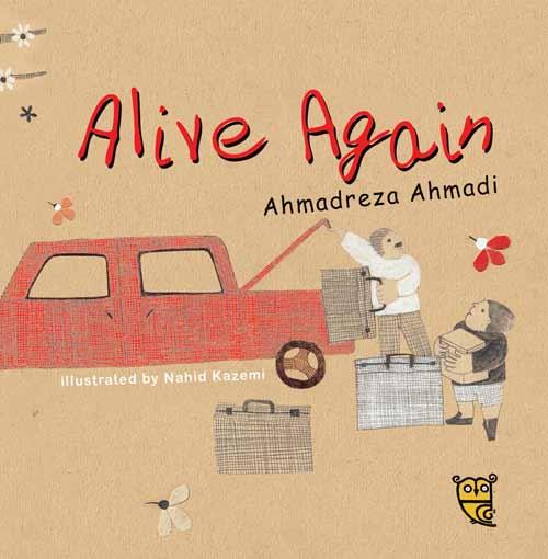Alive Again, written by Ahmadreza Ahmadi, illustrated by Nahid Kazemi(Tiny Owl Publishing, 2015)