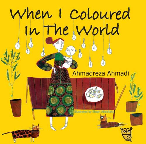 When I Coloured the World, written by Ahmadreza Ahmadi, illustrated by Ehsan Abdollahi(Tiny Owl Publishing, 2015)