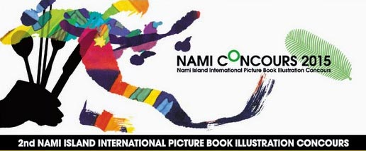 Nami Concours 2015