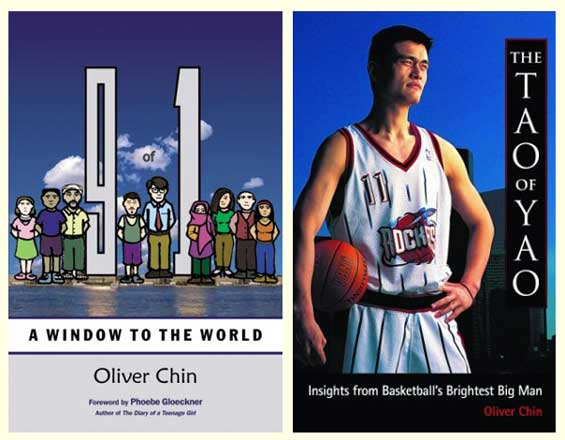 The Tao of Yao, and 9 of 1: A Window to the World by Oliver Chin