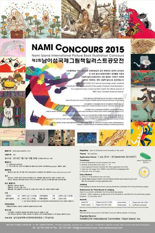 2015_NAMBOOK_POSTER