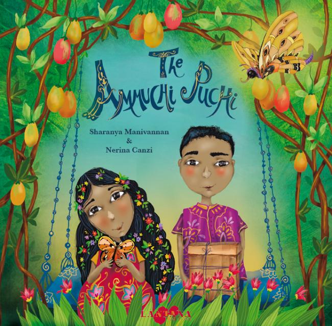 The Ammuchi Puchi