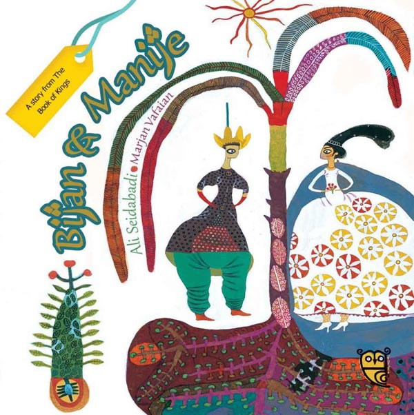 Bijan & Manije, retold by Ali Seidabadi, illustrated by Marjan Vafaian, translated by Azita Rassi (Tiny Owl Publishing, 2016)